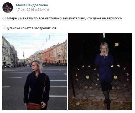 """""""Кремль - это источник сегодняшней военной угрозы для Европы"""", - глава Минобороны Польши Мацеревич - Цензор.НЕТ 3461"""