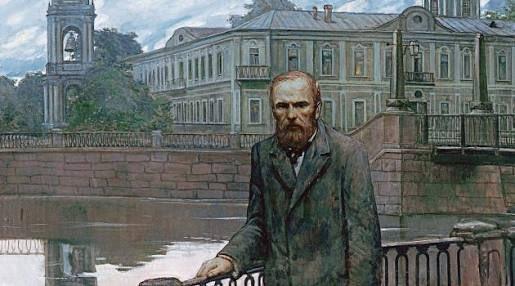 'İnsanlar seni çözemedikleri zaman, önyargılarını kullanır..' /Dostoyevski/