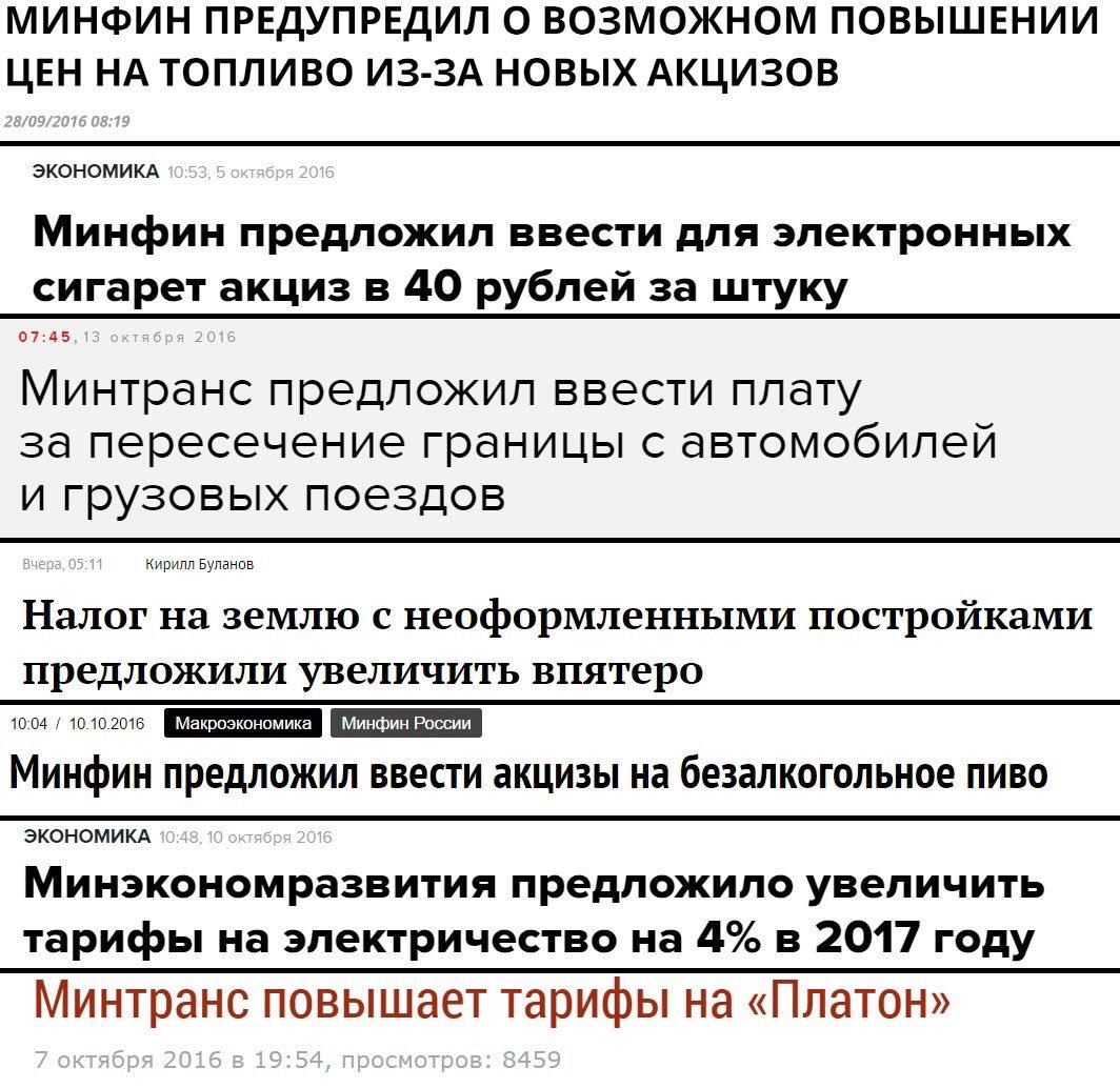 За минувшие сутки в районе АТО двое украинских военнослужащих были ранены, погибших нет, - Лысенко - Цензор.НЕТ 9156