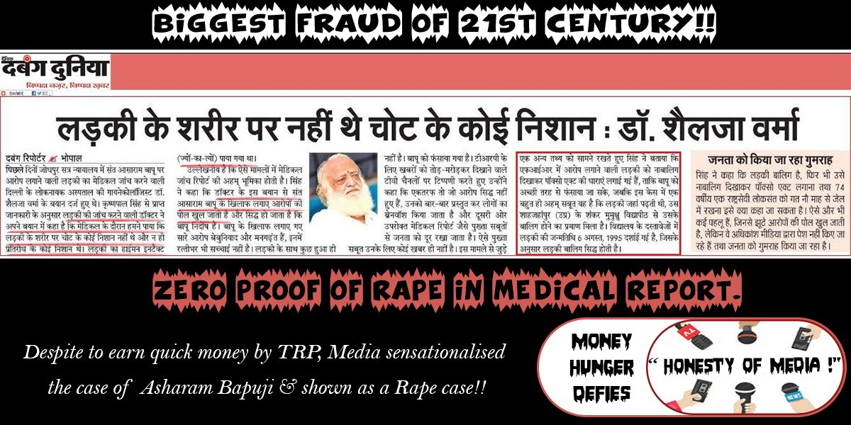 Huge support of Sant Samaj for innocent #AsaramBapu Ji. All demand justice. #AsaramVerdict #AsaramCaseVerdict #AsaramConvicted - TRUTH is #बापूजी_निर्दोष_हैं<br>http://pic.twitter.com/BBEYVQ6Bjd