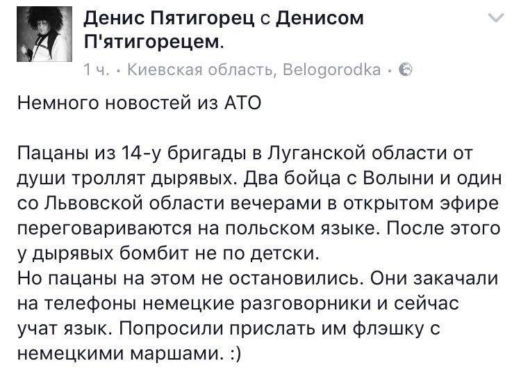 Захарова подтвердила взлом сайта МИД России - Цензор.НЕТ 6834