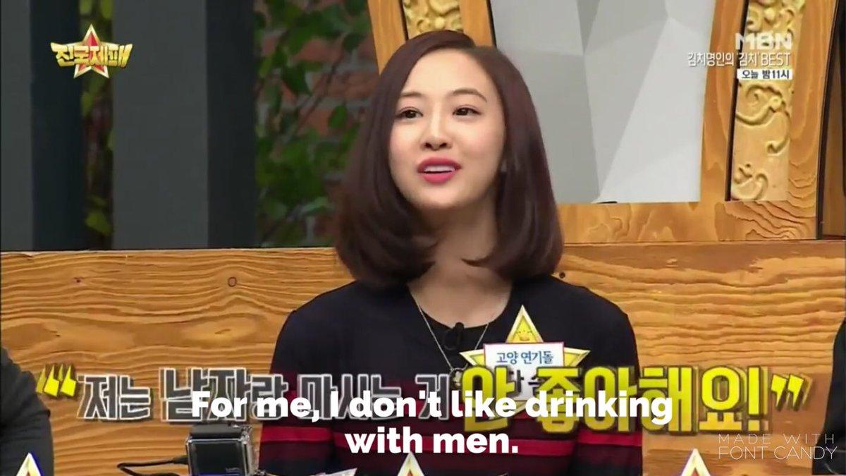 stan feminist icon kim dasom