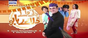 Dilli Walay Dularay Babu  - 22nd October  - Episode 09  in High Quality thumbnail
