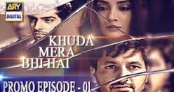 Khuda Mera Bhi Hai  -  22nd October 2016 - Episode 1  in High Quality thumbnail