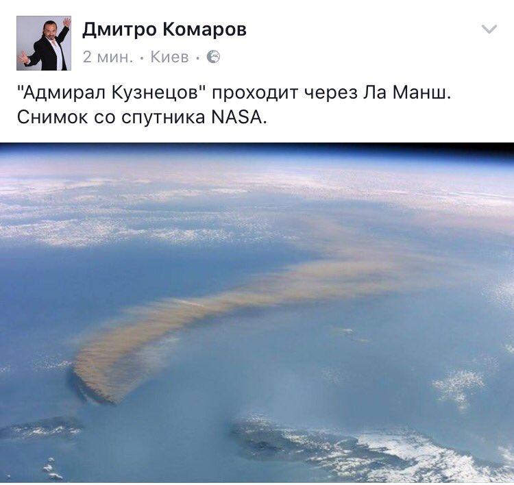 """""""Кремль - это источник сегодняшней военной угрозы для Европы"""", - глава Минобороны Польши Мацеревич - Цензор.НЕТ 8729"""