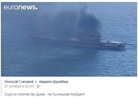 Aircraft Carrier Admiral Kuznetsov: News #1 - Page 12 CvZyqXfWAAAuyuC