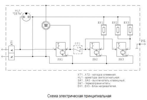 Схема электрическая переговорного устройства