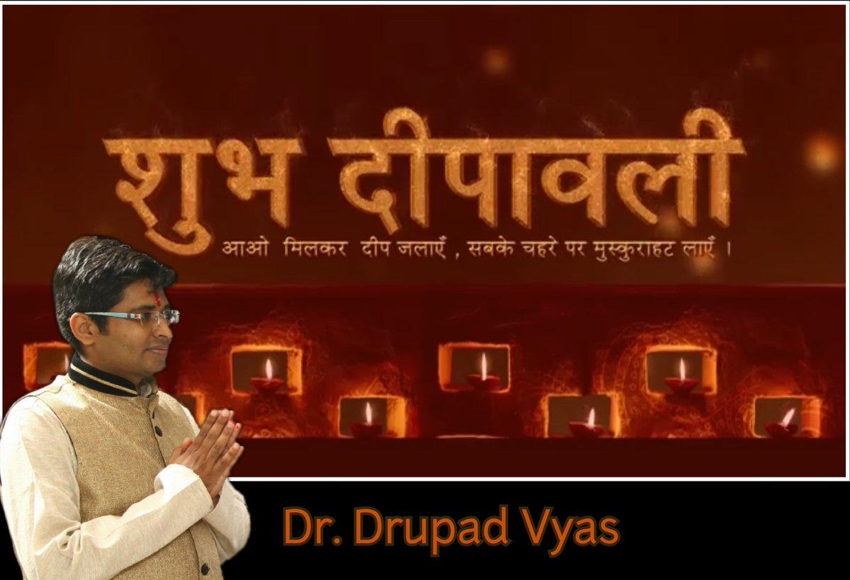 @IntexBrand @MadhuriDixit #DiwaliWithADifference #HappyDeepavali