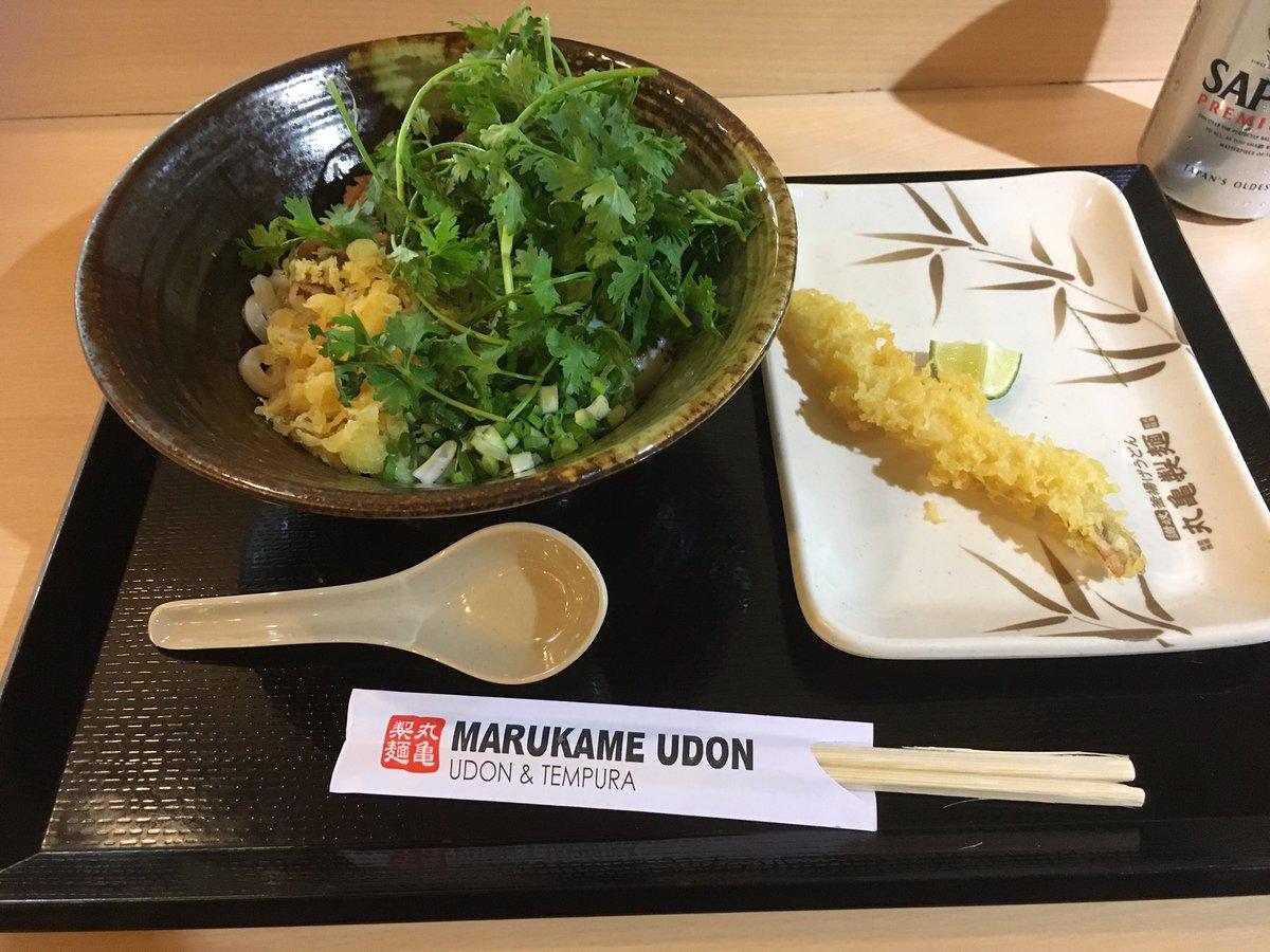 マジでベトナムの丸亀製麺パクチー入れ放題やった(歓喜 https://t.co/6ZtZ0OEHsR