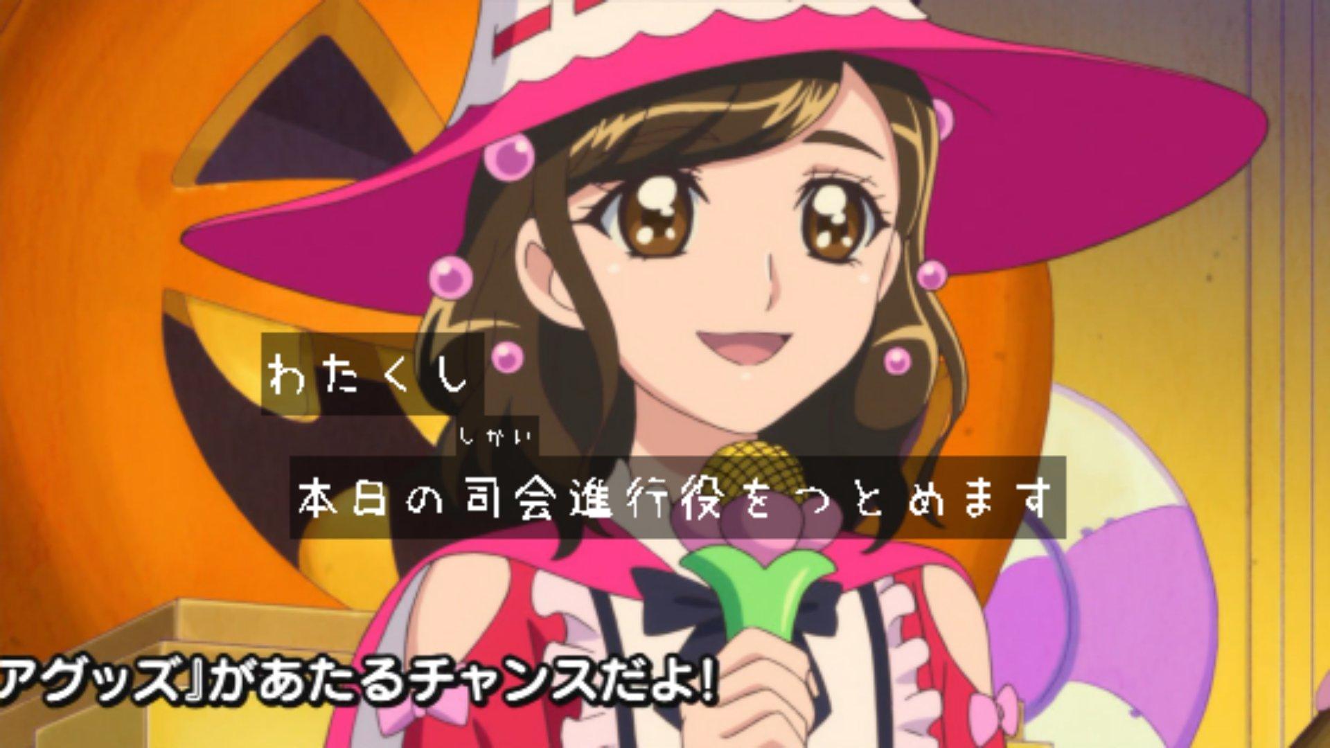 まゆゆ #precure #nitiasa #tvasahi https://t.co/Jmx4mF1Lvu