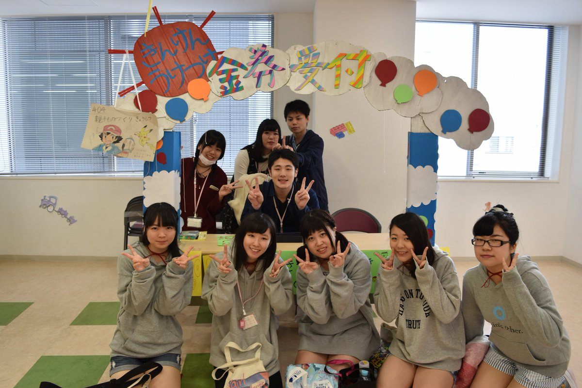 横浜保育福祉専門学校【公式】 o...