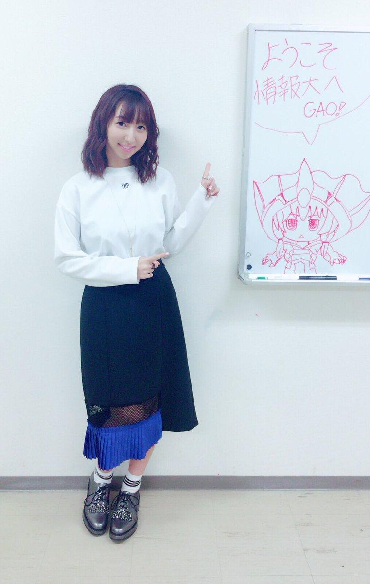 おはよー!昨日は東京情報大学の学園祭におじゃましました🙈💕ましろんとも洞爺湖ぶりに🗾会えて嬉しかったよー!学園祭はやっぱり楽しいな!私は大好きだわー!笑呼んでいただける事に感謝✨ pic.twitter.com/BcRBtCPyCa