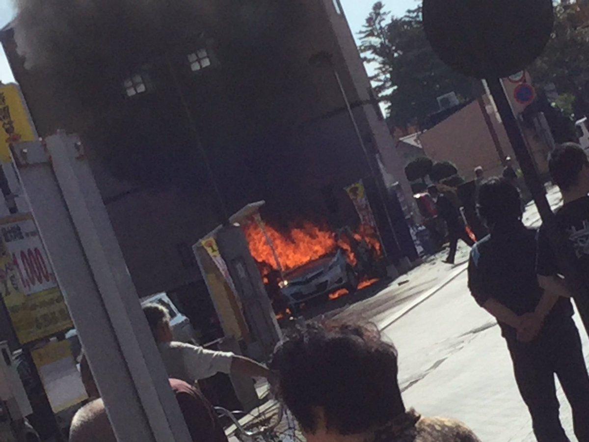 宇都宮市宇都宮城址公園付近の駐車場などの2か所の爆発、車が爆発したんだってよエンジンルーム無事じゃん、何が爆発したんだ?やっぱテロか? pic.twitter.com/GqbMP9MmYC