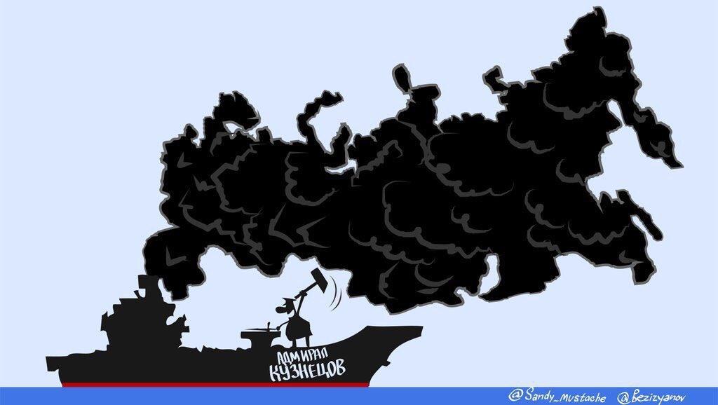 Американский эсминец Carney вошел в Черное море - Цензор.НЕТ 7281