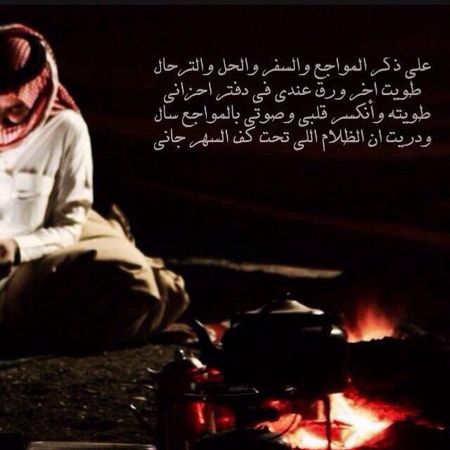 Mai Osama Maiosam34369195 Twitter