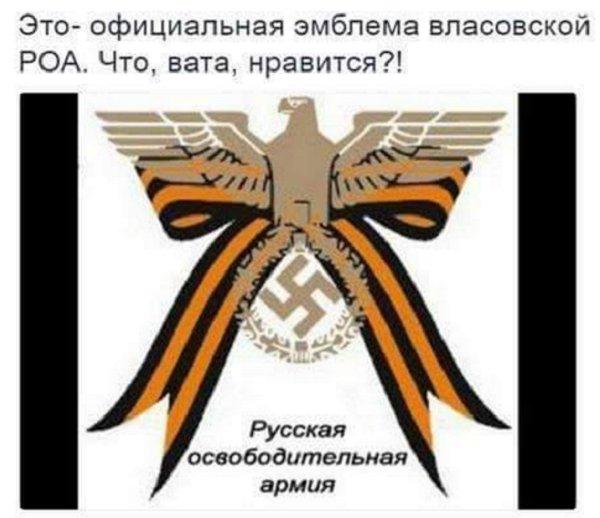 После полуночи боевики вели прицельный огонь из минометов в районе Крымского, - пресс-офицер - Цензор.НЕТ 858