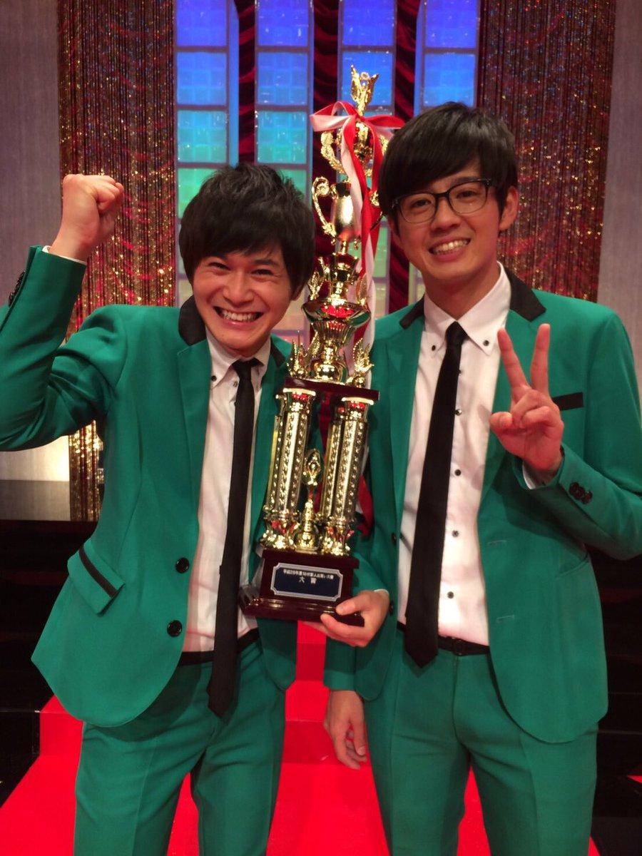 NHKお笑い新人大賞獲りましたー! まじで嬉しい!! 応援してくれた方、ありがとうございました! よしもと漫才劇場で待ってますね!! https://t.co/zcBq04cjyi