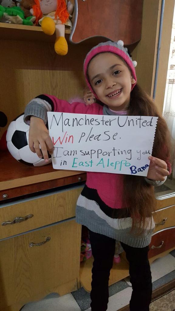 Бана Алабед била фенка на Манчестър Юнайтед