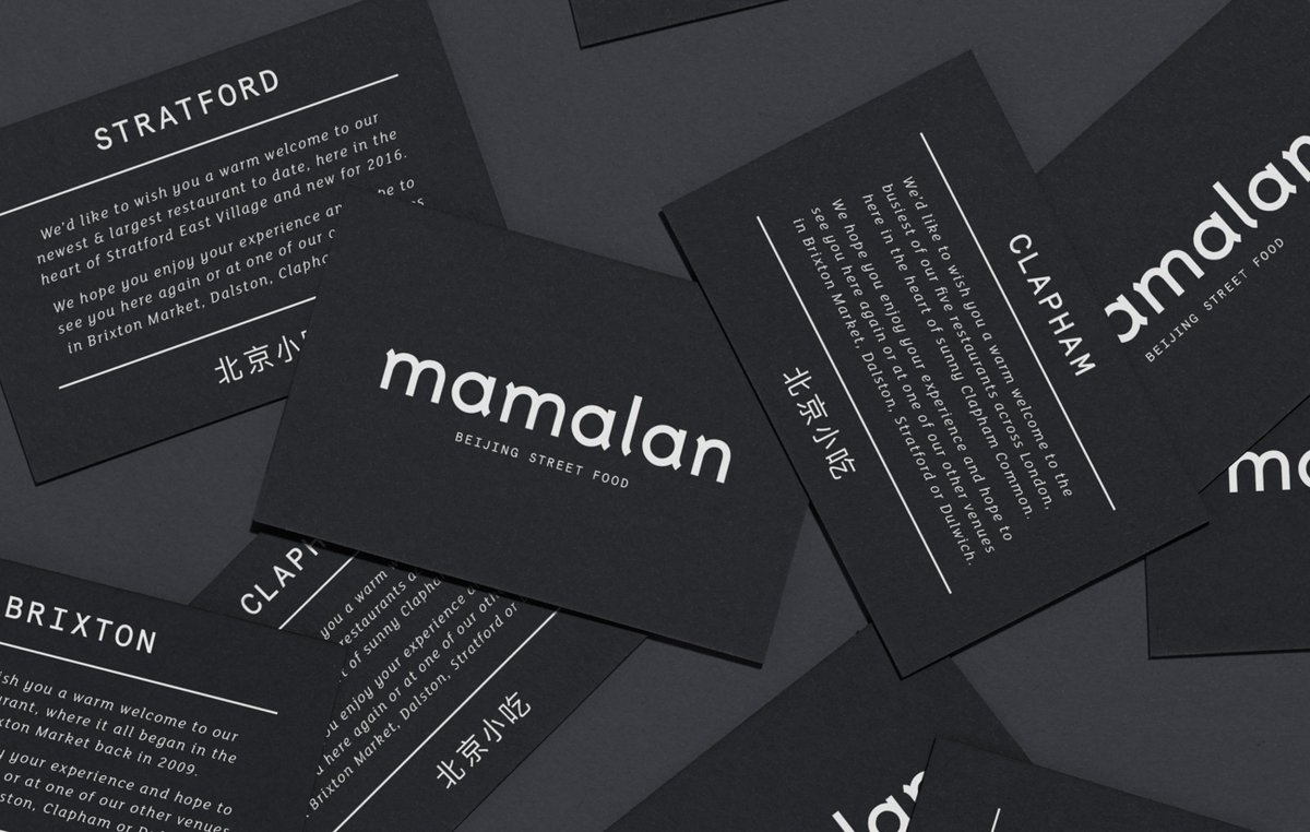 Colorplan on twitter middaystudio took inspiration from chinese middaystudio took inspiration from chinese letter forms in their new brand identity for mamalans featuring ebony business cards httpstawjaozxp18 reheart Image collections