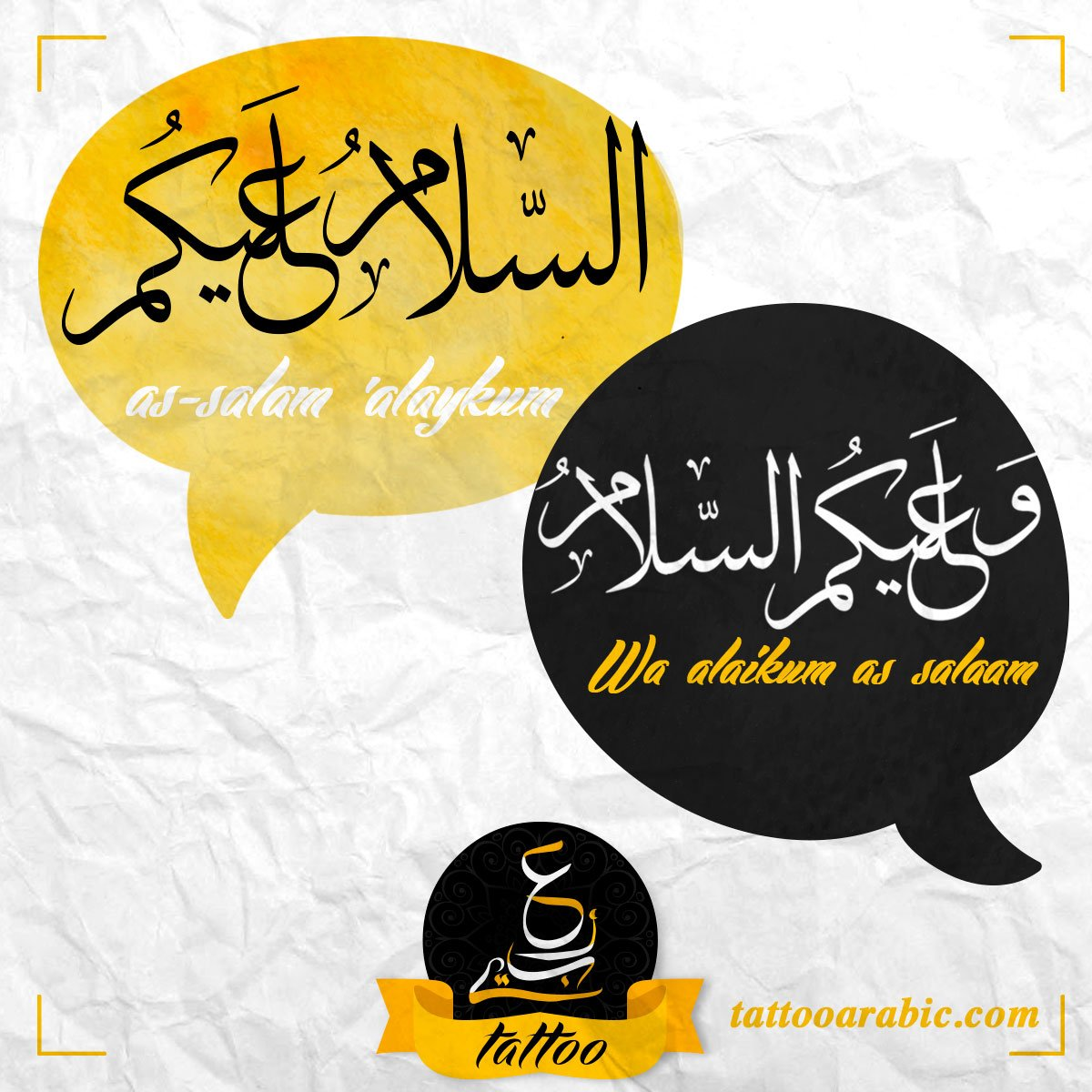 Tattoo Arabic On Twitter One Of The Most Usual Is Greetings