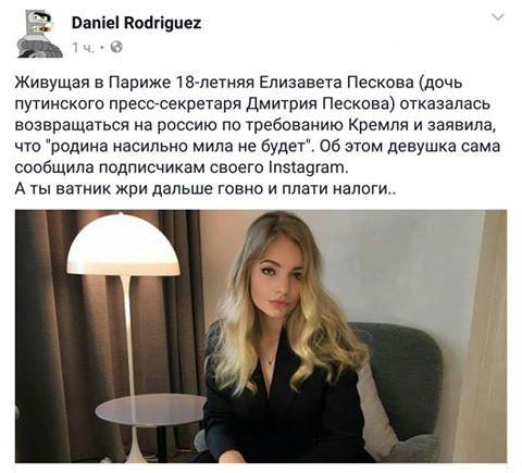 """Песков о вооруженной миссии ОБСЕ на Донбассе: """"Путин дал потенциальное согласие, но разговоры не велись"""" - Цензор.НЕТ 1488"""