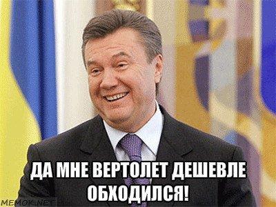 """Дело о приватизации """"Укртелекома"""" передадут в суд после получения информации о бенефициаре, - Луценко - Цензор.НЕТ 6752"""