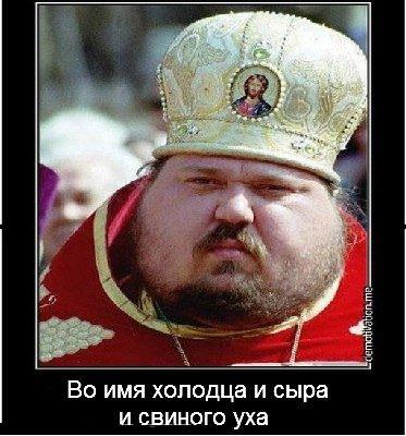 На всенощной службе в Севастополе читали Евангелие на украинском языке - Цензор.НЕТ 1469