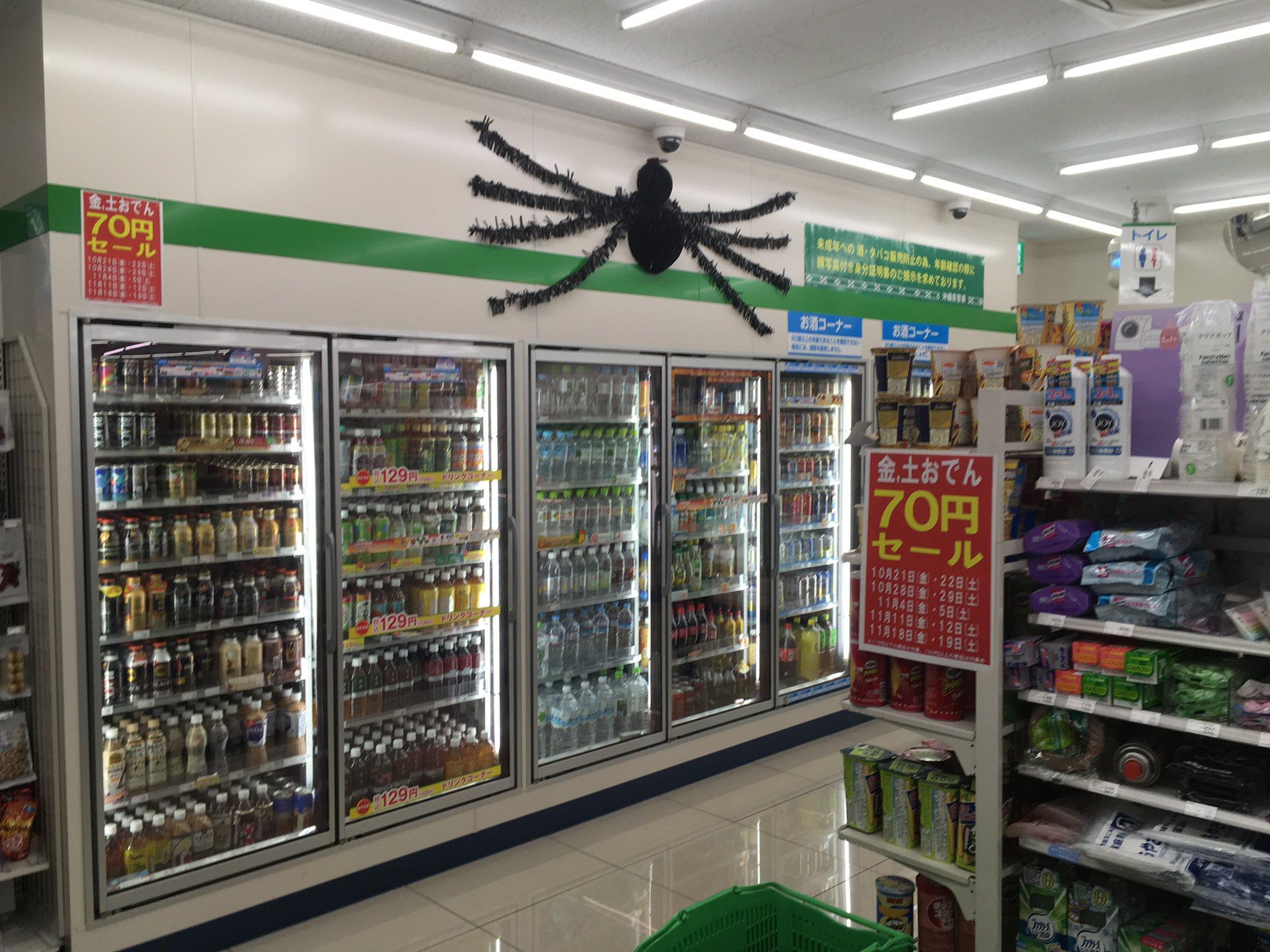 ハロウィンをクモの飾りだけで乗り切ろうとしているコンビニが笑えるww
