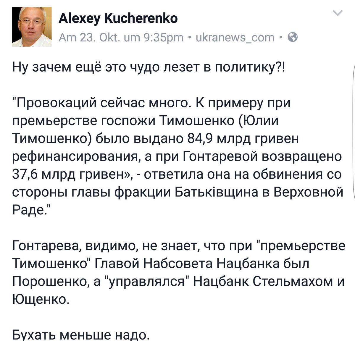 Порошенко назначил Данилишина и Фурмана членами Совета Нацбанка - Цензор.НЕТ 2742