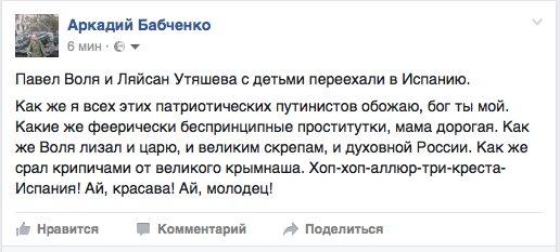 Париж приложит максимум усилий для восстановления территориальной целостности Украины, - посол Франции Дюмон на встрече с Муженко - Цензор.НЕТ 9490