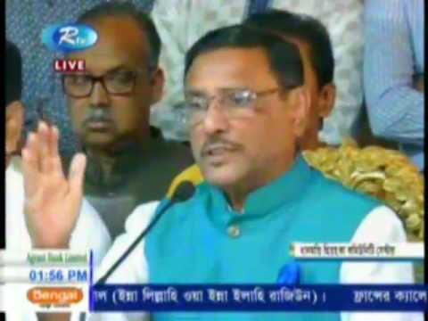 Www 24 live bangla news