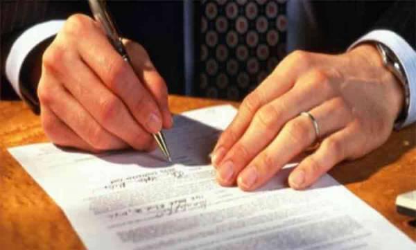 Форма договора розничной купли-продажи