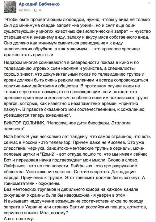 В Украине запретили еще 10 российских фильмов и сериалов - Цензор.НЕТ 1775