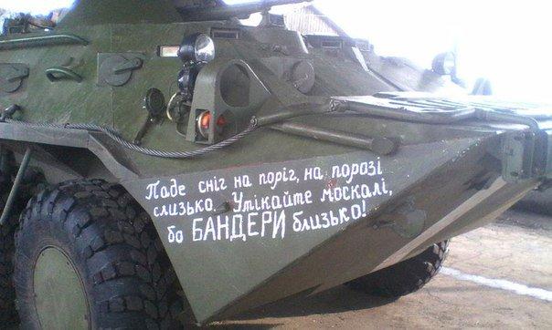 Террорист Гиви утверждает, что не собирается покидать Донбасс - Цензор.НЕТ 4057