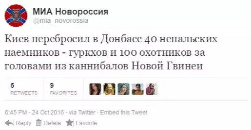 Миссия ОБСЕ зафиксировала 585 взрывов на Донбассе 22-23 октября - Цензор.НЕТ 1782