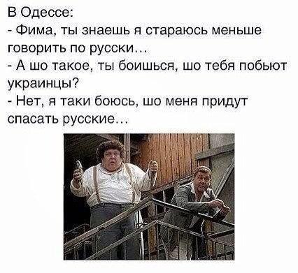 Появление полицейской миссии на Донбассе в настоящее время проблематично, - Безсмертный - Цензор.НЕТ 8479
