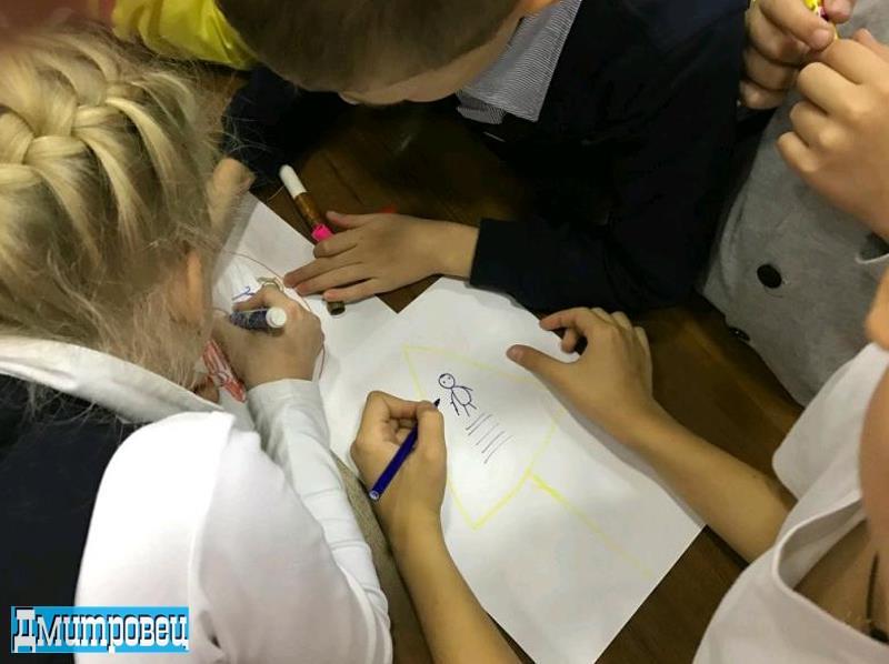 Викторина по пдд для школьников с ответами 1-4 класс презентация