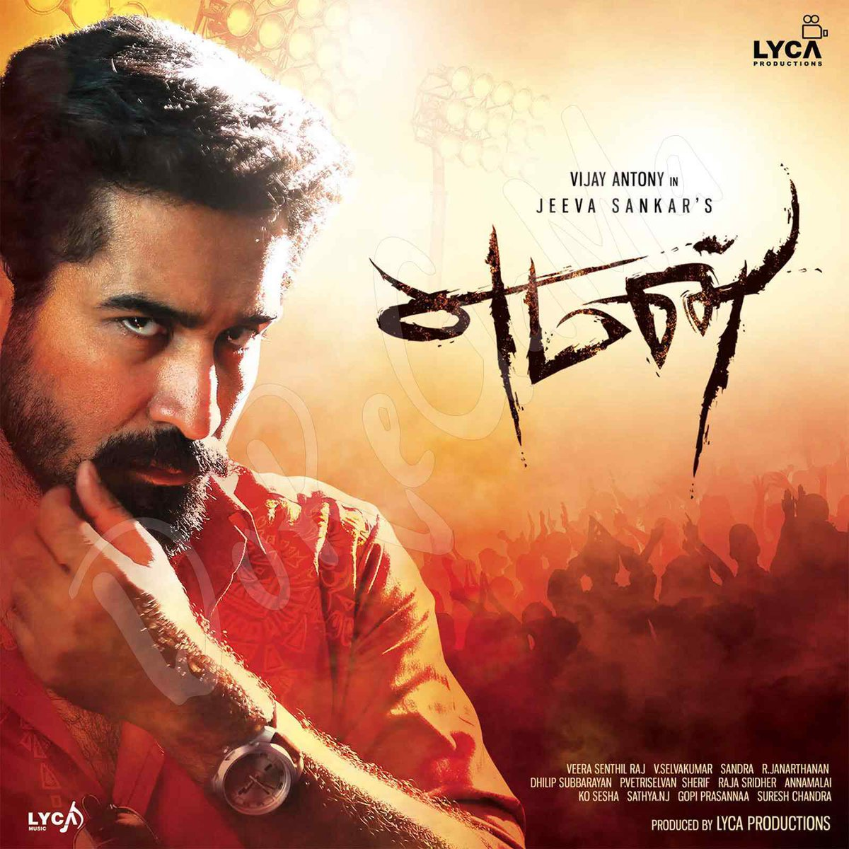 tamil album songs download mp3