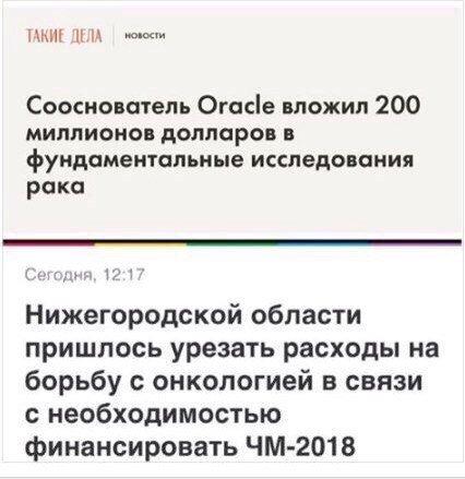 """""""Укрзализныця"""" назначила 11 дополнительных поездов на время осенних школьных каникул - Цензор.НЕТ 6381"""