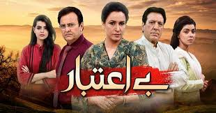 Be Aitebaar -  24 October 2016 - Episode 55 in HD thumbnail