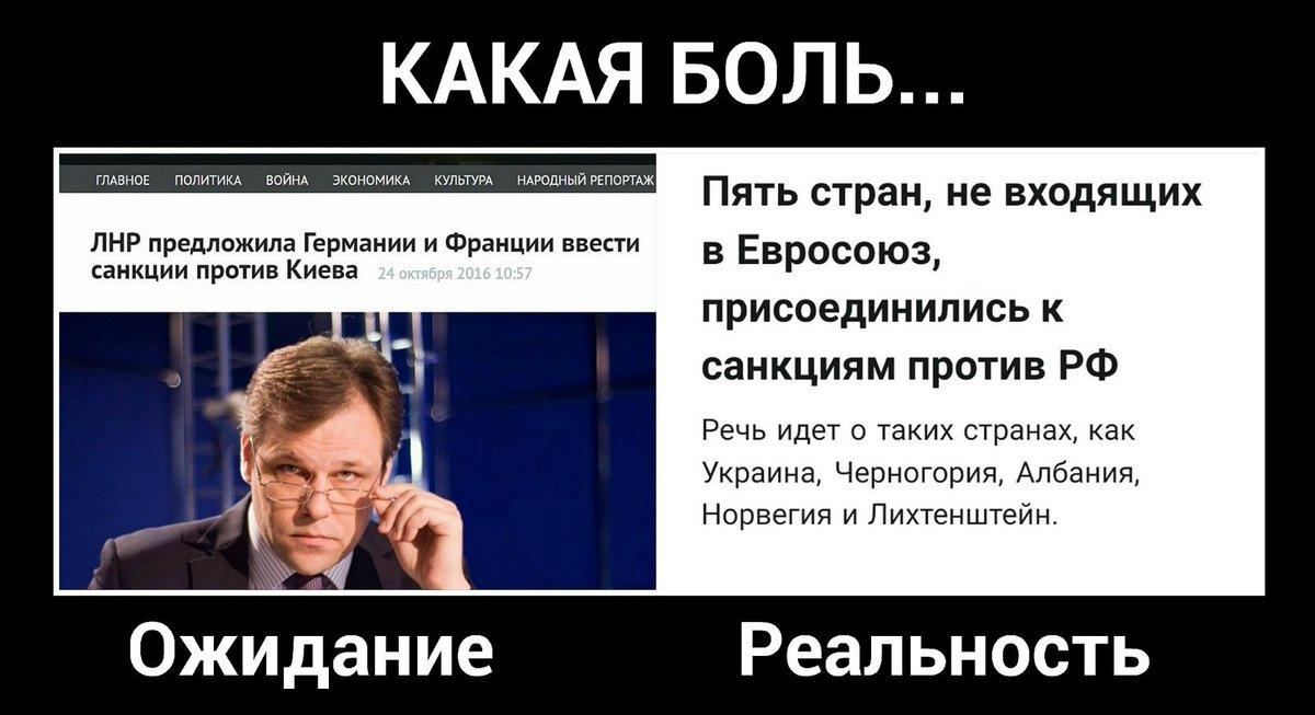 Автора памятки туристам о посещении Крыма объявили в федеральный розыск в РФ - Цензор.НЕТ 5365