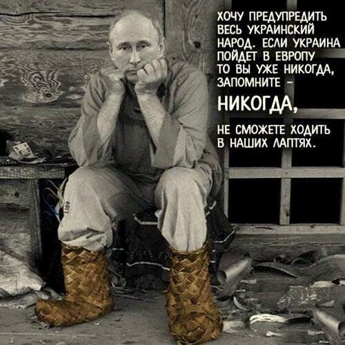 """""""Везде лучше, чем в Рашке"""", - дочь российского олигарха Бажаева - Цензор.НЕТ 3930"""