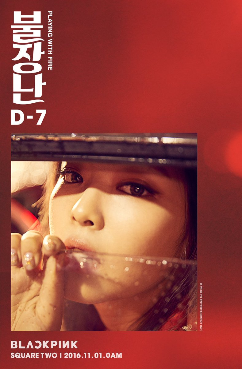 [BLACKPINK - SQUARE TWO '불장난' D-7] originally posted by https://t.co/XZQ3IOI9MYhttps://t.co/XZQ3IOI9MY #SQUARETWO #불장난 #PLAYINGWITHFIRE… https://t.co/n63eSsF418