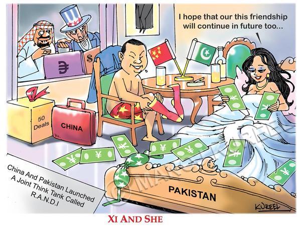IMF Pakistan on Twitter: