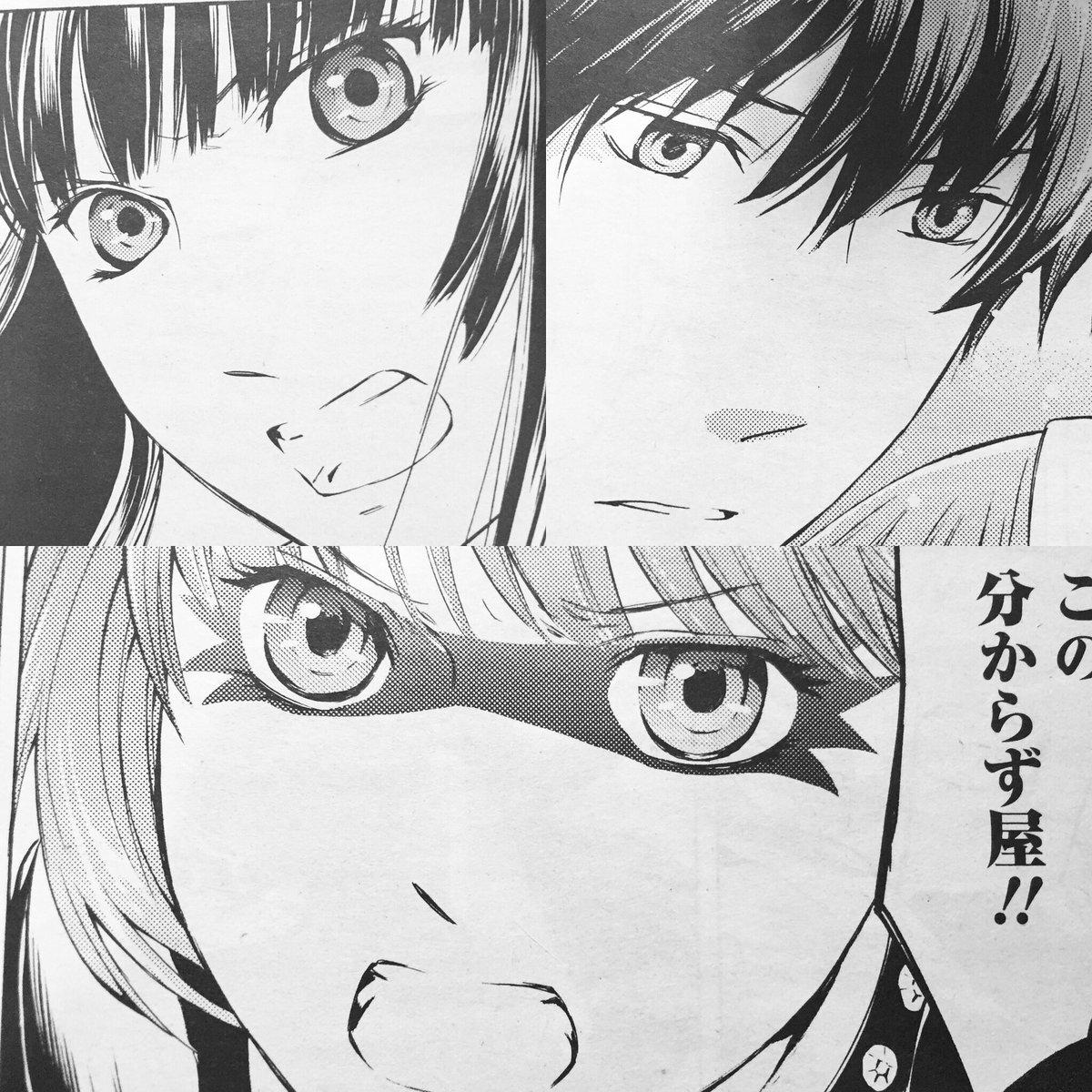 """小手川ゆあ Twitterissä: """"「LICENSE(ライセンス)」3巻と、その続き ..."""