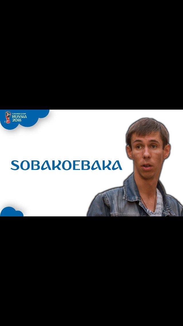 """Запас храбрости для террориста Гиви, самые нуждающиеся украинцы, топор войны. Свежие ФОТОжабы от """"Цензор.НЕТ"""" - Цензор.НЕТ 1281"""