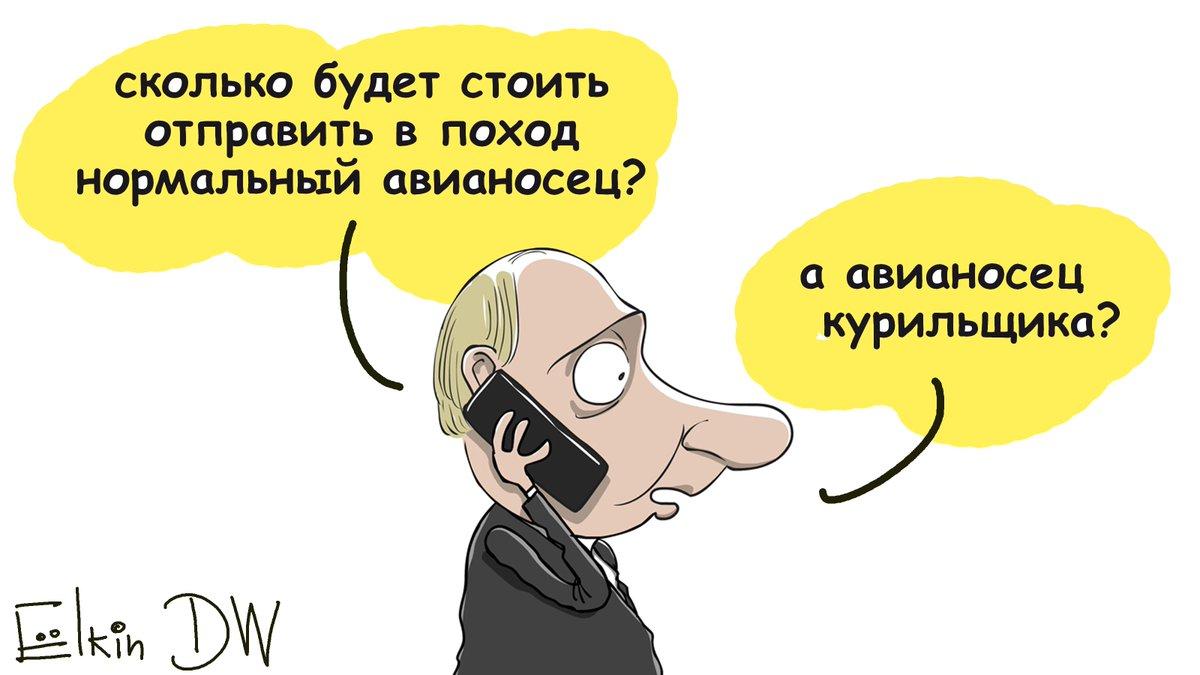 Обама 17-18 ноября посетит Берлин и обсудит с Меркель Сирию и Украину - Цензор.НЕТ 4802