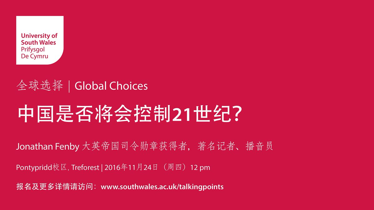 "IISA on Twitter: ""Global Choices:Talking Point discusion: Will China  Dominate the"