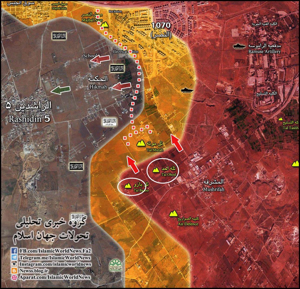 Битва за Алеппо. 25.10.2016