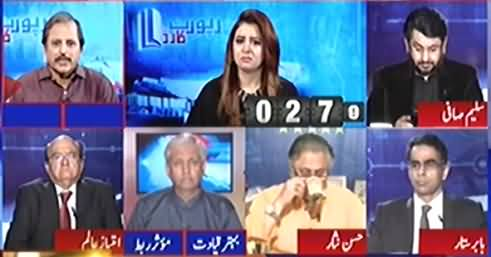 Report Card  - 25th October 2016 - Quetta Police Center Par Hamla thumbnail